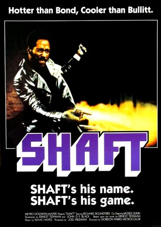 Шафт / Shaft (1971): постер