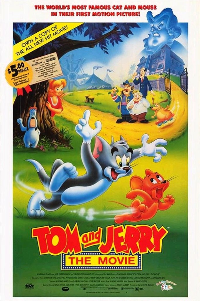 Том и Джерри: Фильм / Tom and Jerry: The Movie (1992): постер