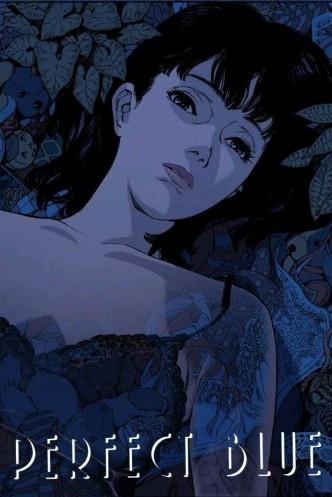 Идеальная грусть / Pafekuto buru (1997): постер
