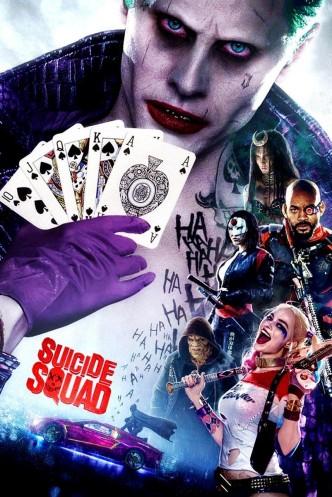 Отряд самоубийц / Suicide Squad (2016): постер