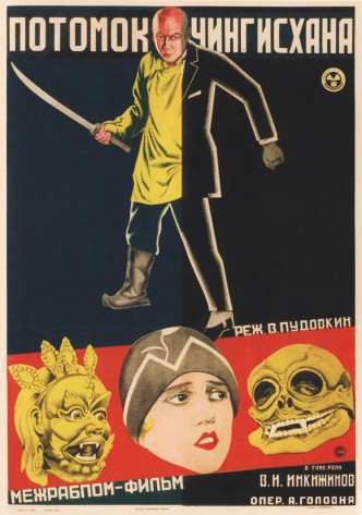 Потомок Чингисхана / Potomok Chingis-Khana (1928): постер