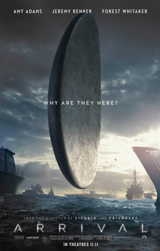 Прибытие / Arrival (2016): постер