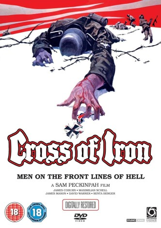 Железный крест / Cross of Iron (1977): постер