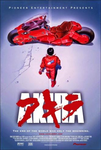 Акира / Akira (1988): постер
