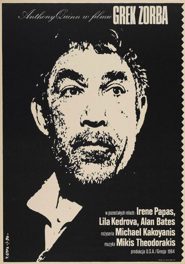 Грек Зорба / Alexis Zorbas (1964): постер