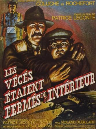 Туалет был заперт изнутри / Les vécés étaient fermés de l'intérieur (1976): постер