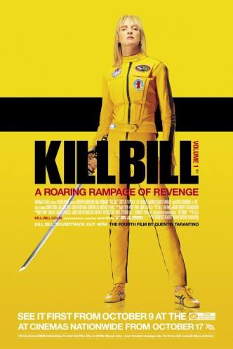 Убить Билла. Фильм 1 / Kill Bill: Vol. 1 (2003): постер