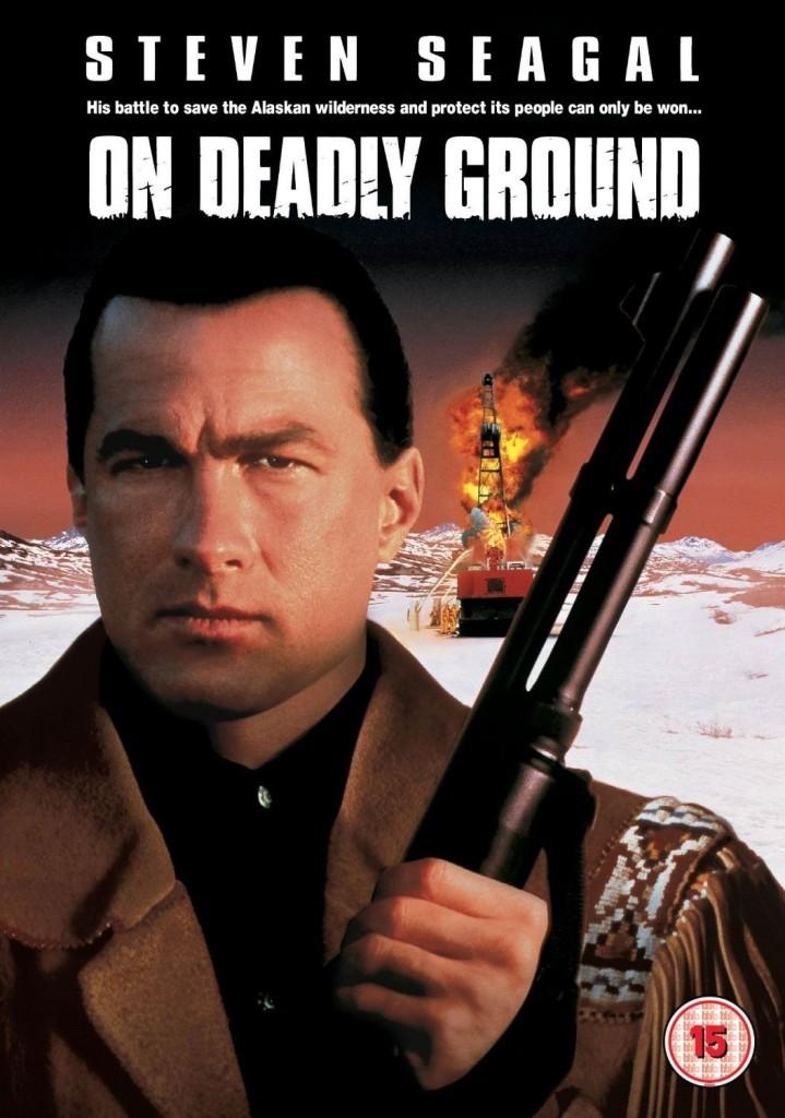 В смертельной зоне / On Deadly Ground (1994): постер