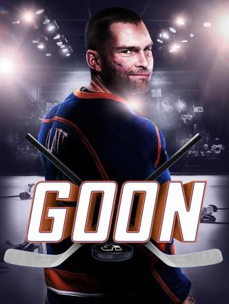 Вышибала / Goon (2011): постер