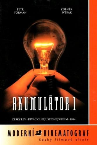 Аккумулятор / Akumulátor 1 (1994): постер