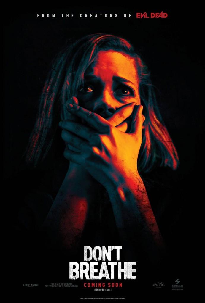 Не дыши / Don't Breathe (2016): постер