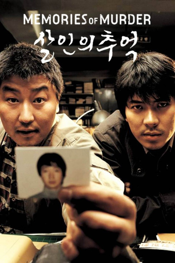 Воспоминания об убийстве / Salinui chueok (2003): постер