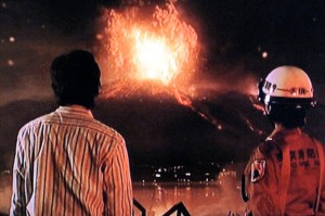 Гибель Японии / Nippon chinbotsu (1973): кадр из фильма