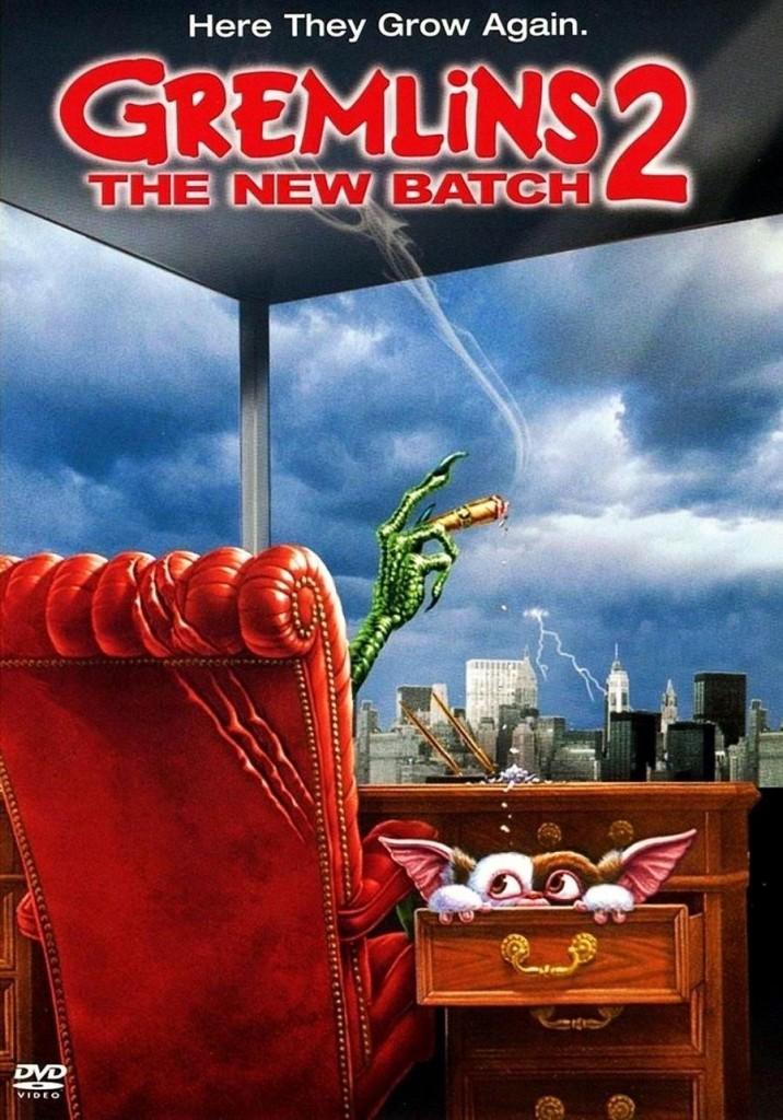 Гремлины 2: новенькая партия / Gremlins 2: The New Batch (1990): постер