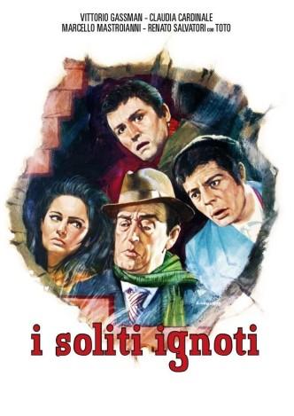 Злоумышленники, как всегда, остались неизвестны / I soliti ignoti (1958): постер