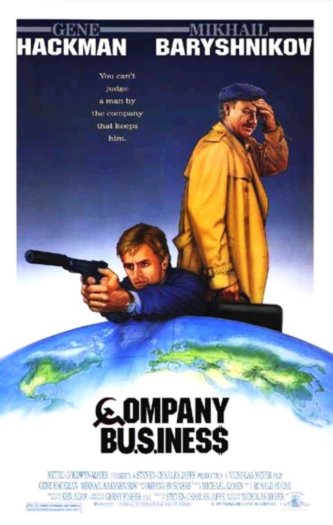 Дело фирмы / Company Business (1991): постер