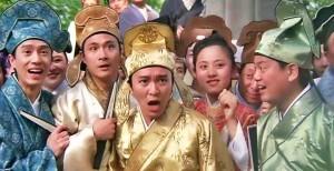 Флиртующий учёный / Tang Bohu dian Qiuxiang / Flirting Scholar (1993): кадр из фильма