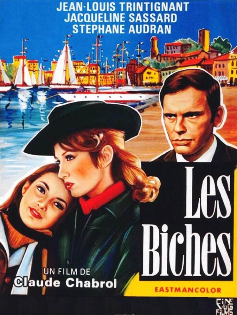 Лани / Les biches (1968): постер