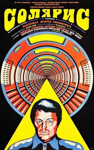 Солярис / Solyaris (1972): постер
