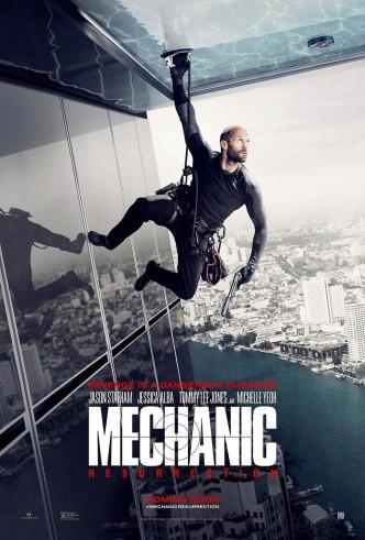 Механик: Воскрешение / Mechanic: Resurrection / Mechanic: Résurrection (2016): постер