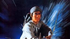 Зу: Воины с волшебной горы / Shu Shan – Xin Shu shan jian ke / Zu: Warriors from the Magic Mountain (1983): кадр из фильма