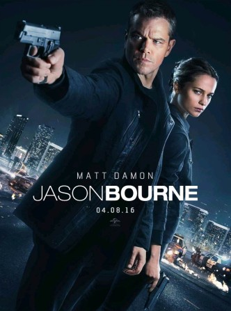 Джейсон Борн / Jason Bourne (2016): постер