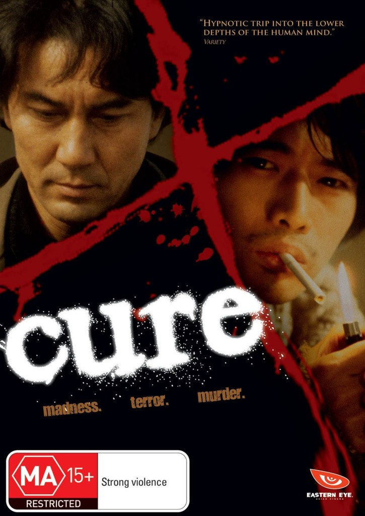 Исцеление / Cure / Kyua (1997): постер