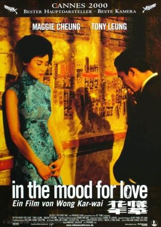 Любовное настроение / Faa yeung nin wa / Hua yang nian hua (2000): постер