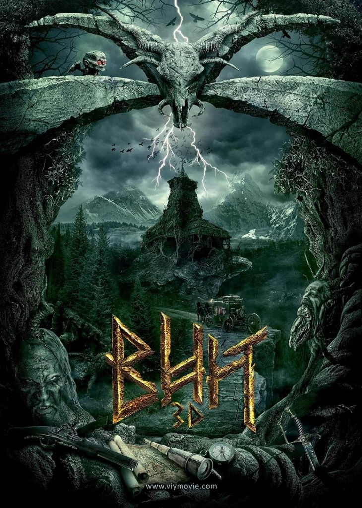Вий / Вiй / Viy (2014): постер