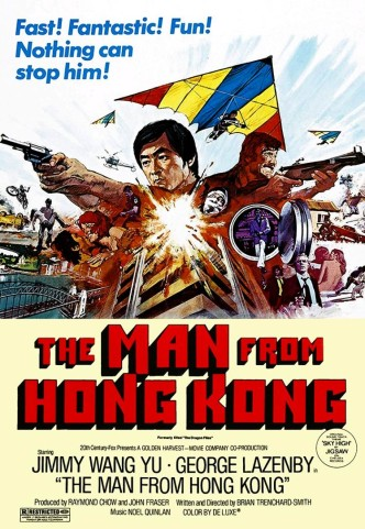 Человек из Гонконга / The Man from Hong Kong (1975): постер