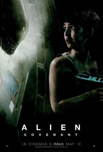 Чужой: Завет / Alien: Covenant (2017): постер