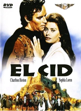 Эль Сид / El Cid (1961): постер