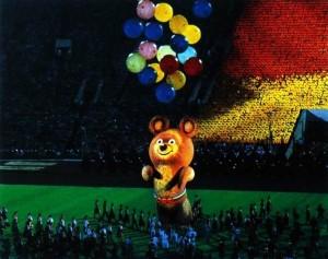 О, спорт, ты – мир! / O sport, ty – mir! (1981): кадр из фильма