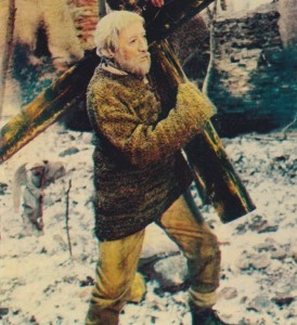 Вельд / Veld (1987): кадр из фильма