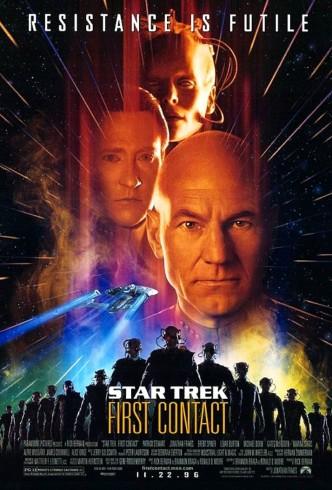 Звёздный путь: Первый контакт / Star Trek: First Contact (1996): постер
