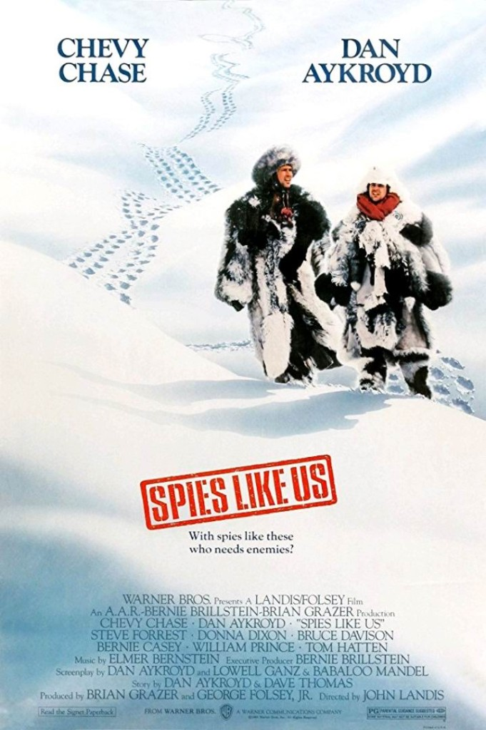 Шпионы как мы / Spies Like Us (1985): постер
