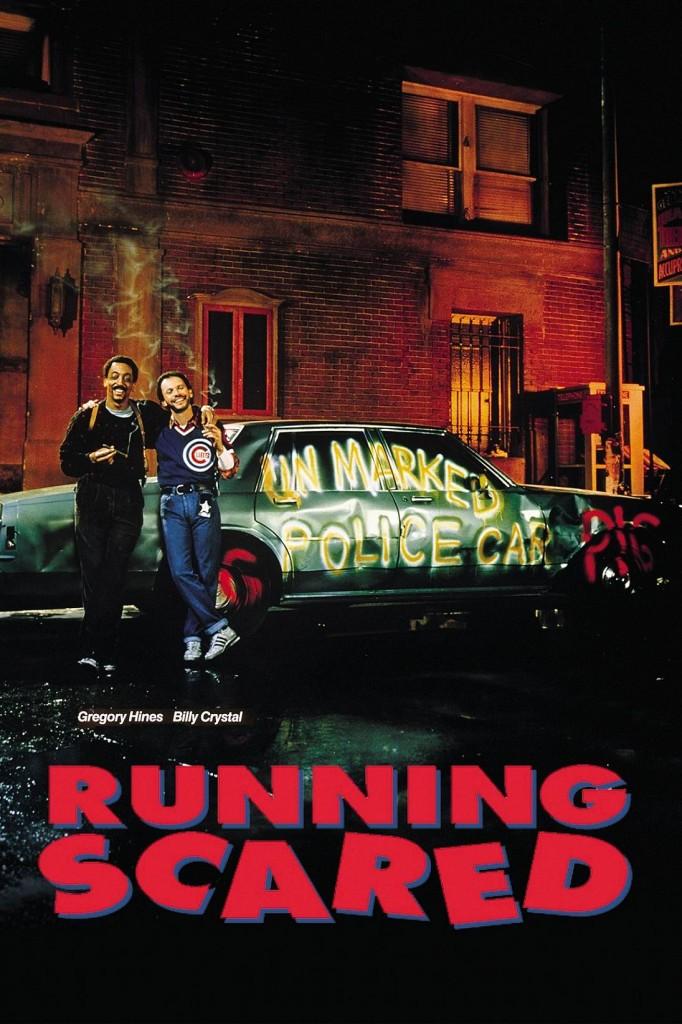 Лучшие фильмы в рецензия Бежим без оглядки Running Scared 1986