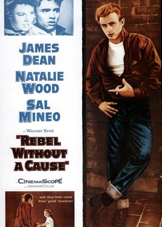 Бунтарь без причины / Rebel Without a Cause (1955): постер