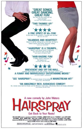 Лак для волос / Hairspray (1988): постер