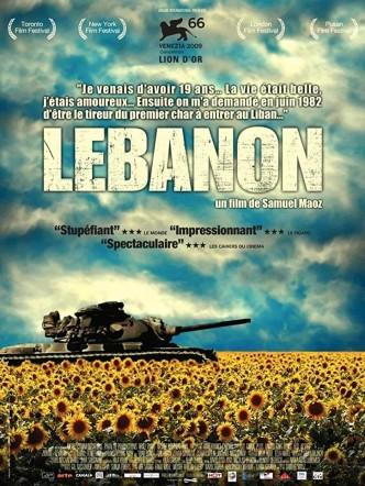 Ливан / Lebanon / Levanon (2009): постер