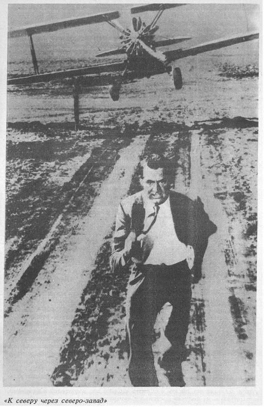 Бессмертный Андрей. Подлинное досье кинодетектива // Видео Дайджест. – 1991, № 7. – С. 38-45.