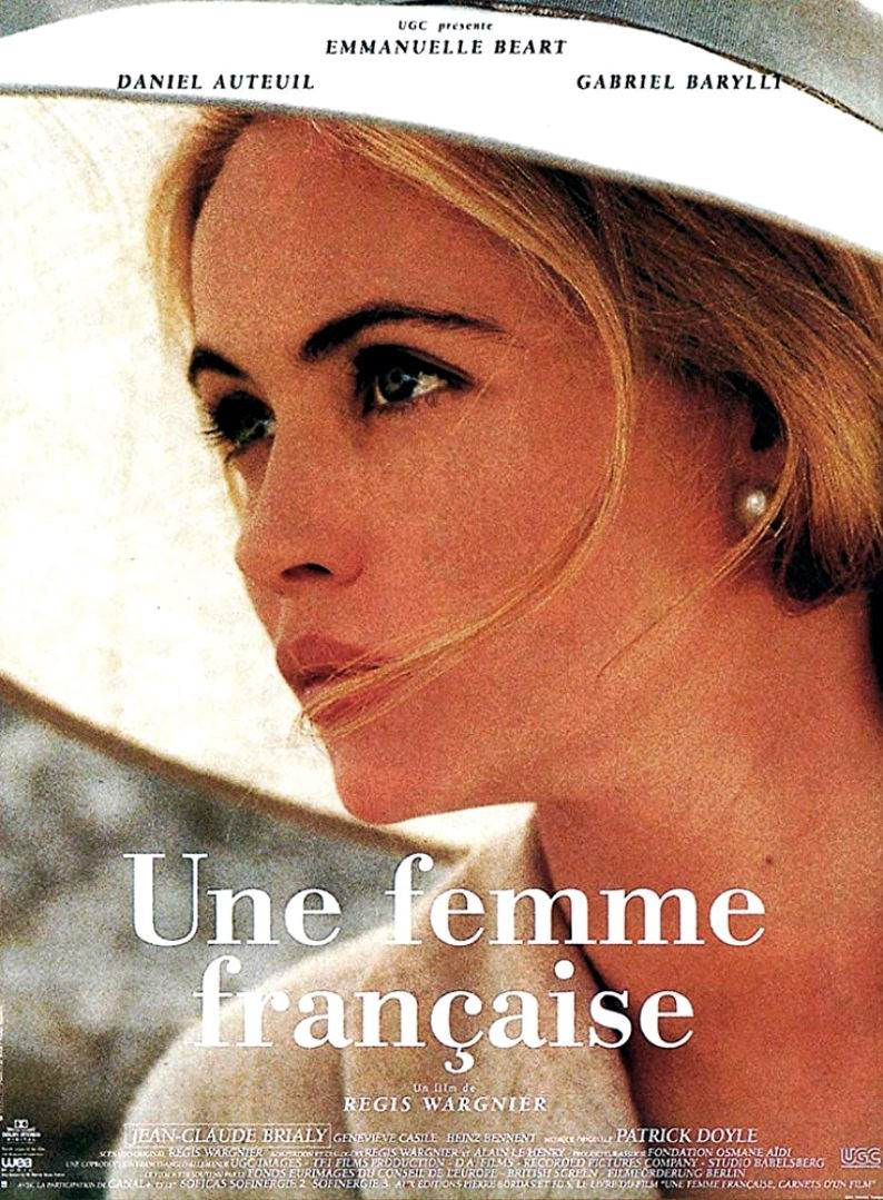 Французская женщина / Une femme française / A French Woman / Eine französische Frau (1995): постер
