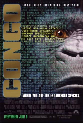 Конго / Congo (1995): постер