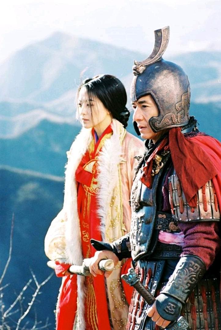 Миф / San wa / Shen hua / The Myth (2005): кадр из фильма