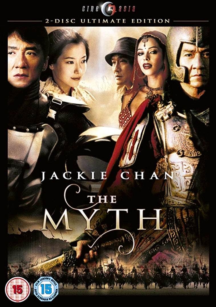 Миф / San wa / Shen hua / The Myth (2005): постер