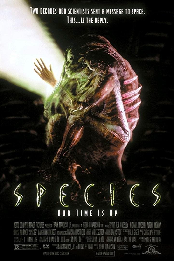 Особь / Species (1995): постер