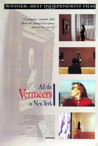 Все работы Вермееры в Нью-Йорке / All the Vermeers in New York (1990): постер
