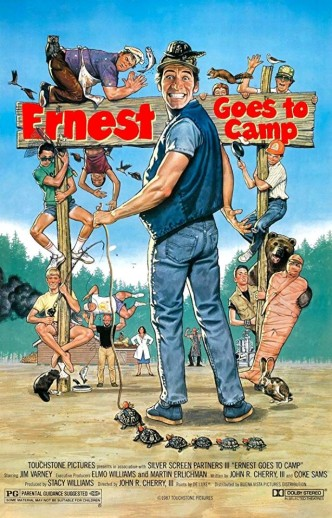 Эрнест в лагере / Ernest Goes to Camp (1987): постер
