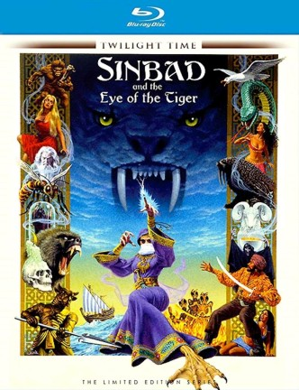 Синдбад и глаз тигра / Sinbad and the Eye of the Tiger (1977): постер