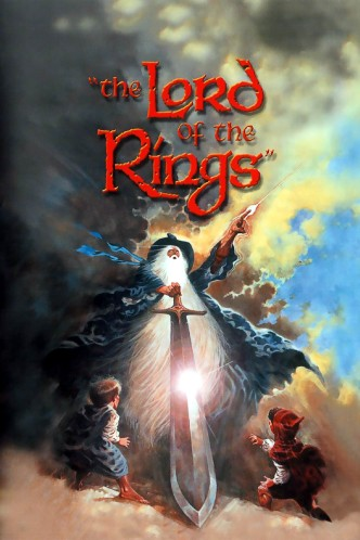 Властелин колец / The Lord of the Rings / El señor de los anillos (1978): постер